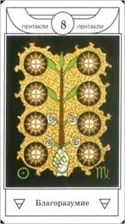 Карта Восьмерка Пентаклей из колоды Таро Золотого рассвета