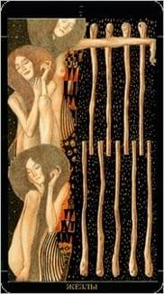 Карта Девятка Жезлов из колоды Золотое Таро Климта