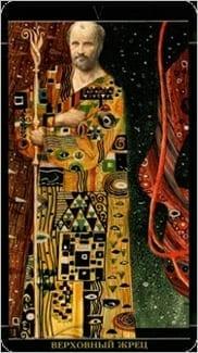 Карта Иерофант (Жрец, Папа) из колоды Золотое Таро Климта