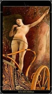 Карта Колесница из колоды Золотое Таро Климта