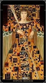Карта Король Жезлов из колоды Золотое Таро Климта
