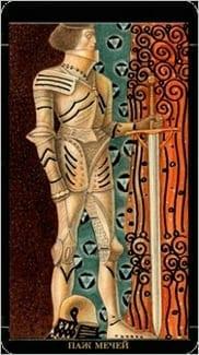 Карта Паж Мечей из колоды Золотое Таро Климта