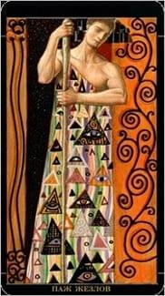 Карта Паж Жезлов из колоды Золотое Таро Климта