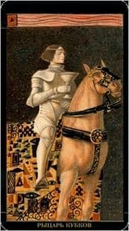 Карта Рыцарь Чаш из колоды Золотое Таро Климта