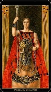 Карта Рыцарь Жезлов из колоды Золотое Таро Климта