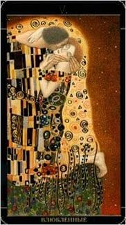 Карта Влюбленные из колоды Золотое Таро Климта